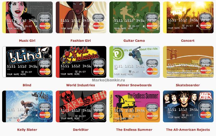 Дизайн для банковской карты